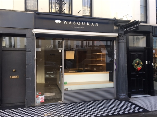 London, 293 Westbourne Grove - 575 SF High Street
