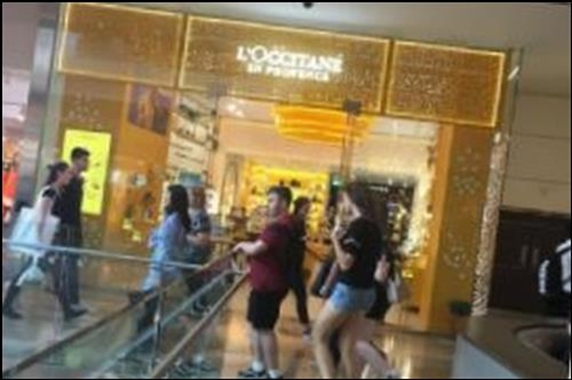 London, Westfield Stratford City Shopping Centre - 1,079 SF Shopping Centre