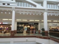 732 SF Shopping Centre Unit for Rent  |  Unit 60, Merry Hill, Merry Hill, DY5 1SY