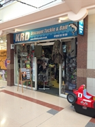 330 SF Shopping Centre Unit for Rent  |  Unit 31 The Forum Shopping Centre, Sittingbourne, ME10 3DL