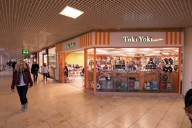 1,074 SF Shopping Centre Unit for Rent  |  1.32 Metrocentre, Gateshead, NE11 9YG