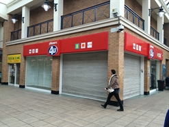 1,069 SF Shopping Centre Unit for Rent  |  Unit 32 Carlton Lanes Shopping Centre, Castleford, WF10 1AD