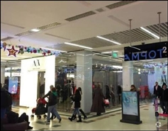 3,496 SF Shopping Centre Unit for Rent  |  49-51, The Friary Shopping Centre, Guildford, GU1 4YT