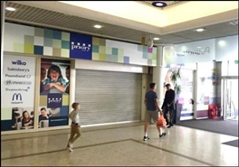 1,406 SF Shopping Centre Unit for Rent  |  32 (2-4), Priory Shopping Centre, Dartford, DA1 2HS