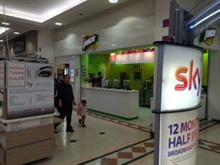 489 SF Shopping Centre Unit for Rent  |  Unit 21, Victoria Shopping Centre, Harrogate, HG1 1AE