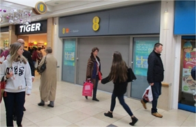1,045 SF Shopping Centre Unit for Rent  |  12A Mayfair House Town Centre, Basingstoke, RG21 7JT