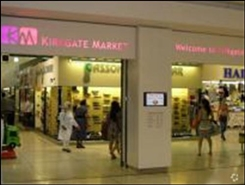 280 SF Shopping Centre Unit for Rent  |  Unit 28-29, Kirkgate Shopping Centre, Bradford, BD1 1TE