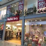 2,582 SF Shopping Centre Unit for Rent  |  Unit 68, Castle Quay Shopping Centre, Banbury, OX16 5UN