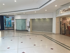 2,128 SF Shopping Centre Unit for Rent  |  Unit 260, Intu Bromley, Bromley, BR1