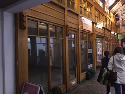 705 SF Shopping Centre Unit for Rent  |  Unit 10, Golden Cross Walk, Oxford, OX1 3EU