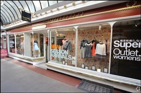 2,874 SF Shopping Centre Unit for Rent  |  The Corridor, Bath, BA1 5AP
