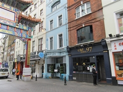 High Street Shop for Rent  |  17 Wardour Street, London, W1D 6PJ