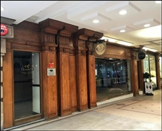 404 SF High Street Shop for Rent | The Royal Exchange, Manchester, M2 7EE