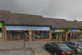 High Street Shop for Rent  |  8 Legrams Lane, Bradford, BD7 1ND