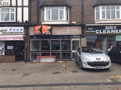 715 SF High Street Shop for Rent  |  61 The Parade, Kings Heath, B14 7LB