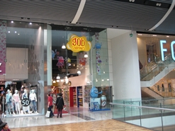 1,118 SF Shopping Centre Unit for Rent  |  Unit SU2026, London, E20 1EJ