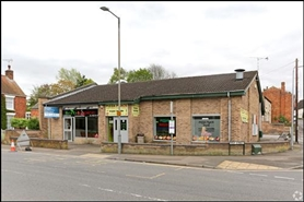 1,534 SF Out of Town Shop for Rent  |  Unit 1, Lincoln, LN4 1AU
