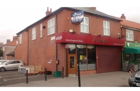 1,082 SF High Street Shop for Rent | 32 West Road, Newcastle Upon Tyne, NE4 9HB