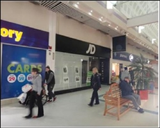 1,183 SF Shopping Centre Unit for Rent  |  Unit 29, Weston Favell Shopping Centre, Northampton, NN3 8JZ
