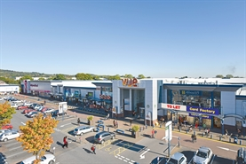 1,948 SF Retail Park Unit for Rent  |  Unit 5a, Middlebrook Retail Park, Bolton, BL6 6JA