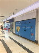 948 SF Shopping Centre Unit for Rent  |  6 Darley Mall, Kirkgate Shopping Centre, Bradford, BD1 1TQ