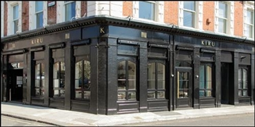 2,300 SF High Street Shop for Rent  |  2 Elystan Street, London, SW3 3NS