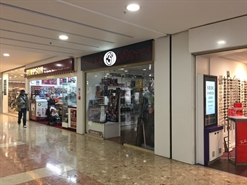 426 SF Shopping Centre Unit for Rent  |  Unit 15E, Harvey Centre, Harlow, CM20 1XW
