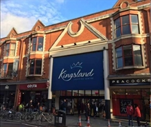 885 SF Shopping Centre Unit for Rent  |  Unit 16C Kingsland Shopping Centre, Dalston, E8 2LX