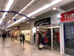 331 SF Shopping Centre Unit for Rent  |  Unit 16 Centre Mall, Middlesbrough, TS1 2NR