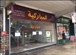 3,550 SF High Street Shop for Rent  |  161 Edgware Road, London, W2 2HR