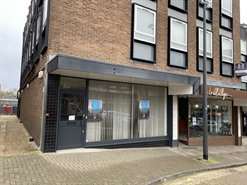1,198 SF High Street Shop for Rent  |  12 Buckingham Parade, Stanmore, HA7 4EB